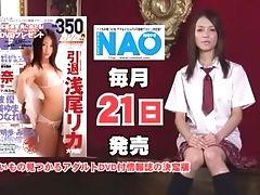 Amazing, Babe, Compilation, Japanese, Jav,